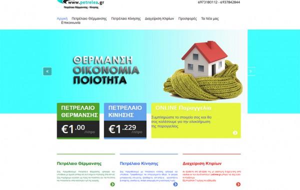 Κατασκευή site petrelea.gr