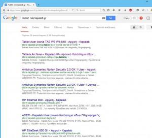 search-in-site|Kapalab - IT Services Ολοκληρωμένες λύσεις πληροφορικής