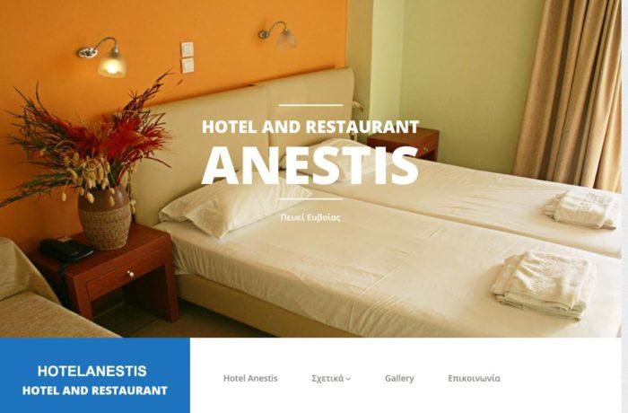 HOTEL ANESTIS